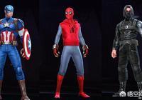 為什麼蜘蛛俠可以接住冬兵的機械臂?