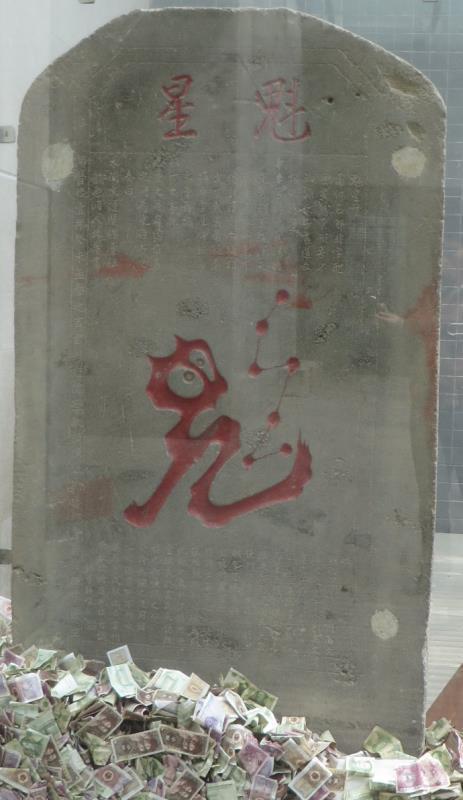 湛江的主體文化是雷州文化還是廣府文化?