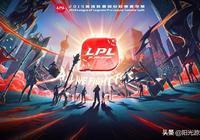 "LOL曝出假賽,王者榮耀卻""遭殃""?選手被罰後稱買過KPL"