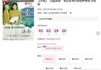 張雲雷濟南專場票務預售時間從5月24日推遲到6月6日,為什麼?