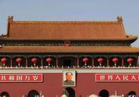 毛澤東:天若有情天亦老,人間正道是滄桑