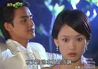 從《王子變青蛙》開始,愛上明道和陳喬恩