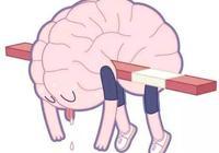有出現這6大情況一定要注意了!有可能是大腦供血不足的情況