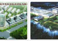 津南海河工業園區