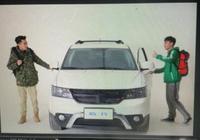 村木田馮亦然受邀參加易車網平面拍攝