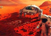 """美國""""洞察號""""又登陸火星,為什麼不送真人上火星?科學家說不敢"""