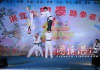 麻章:全民健身 小學生愛上跆拳道