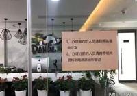 熊貓直播宣佈破產:大量主播前往北京總部討要工資