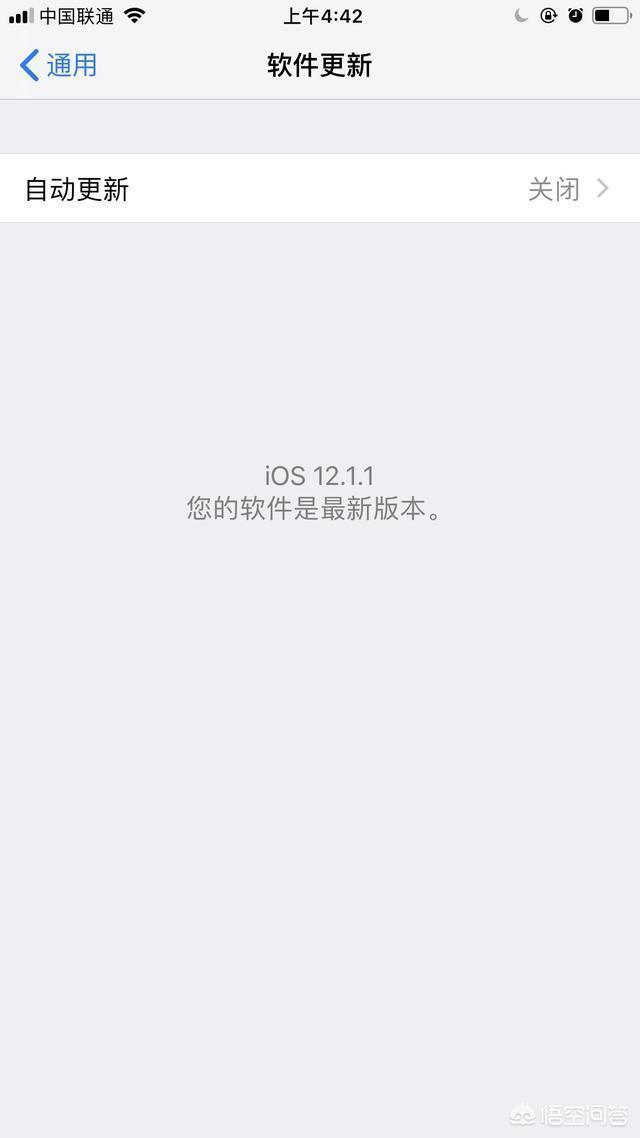 自己買的蘋果手機系統出廠時是iOS12.1.2,可以降級到iOS12.1.1嗎?該怎麼做?
