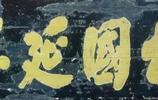 """舒同和舒安父子的""""舒體""""書法欣賞,自成一體,得自家傳!"""