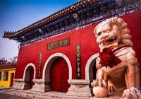 百家名剎路,帶您遊覽吉林全省名寺——北普陀寺