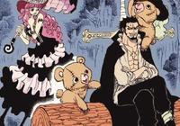海賊王:佩羅娜為何有膽量尋找黑鬍子報仇?網友:她才是黑團剋星