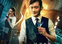 近期最好看的國產懸疑片,堪稱中國版《世界奇妙物語》