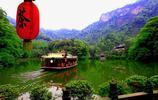 風景圖集:青城山風景圖片