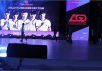 TI7中國預選賽:刀塔的光榮與夢想——西恩未贏夠