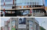 大慶老照片(一)之標誌性建築今昔對比