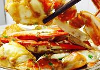 梭子蟹要這樣做才好吃哦!梭子蟹新做法!