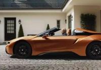 新BMW 7系來了 售價82.8-242.8萬元