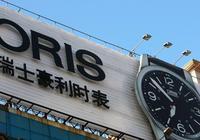 豪利時手錶值得買嗎?