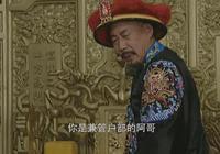 雍正王朝中焦晃將康熙演活了,乾隆王朝中為何表現平平呢?
