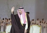沙特國王薩勒曼向世界知名科學家頒發費薩爾國王國際獎