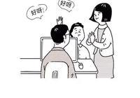 漫畫:可以矯情,你也可以不吃辣