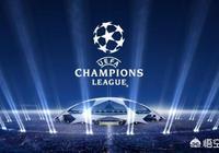 你認為今年的歐冠,巴薩、利物浦、阿賈克斯和熱刺,誰奪冠的可能性大?