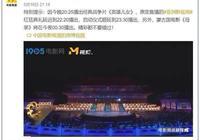 CCTV6連續三天在黃金時段改播三部電影,這波安排你看懂了嗎?