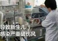 拿把剪刀剪臍帶,寶寶出生4天就進了醫院:臍部護理該怎麼做?
