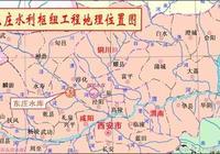 涇河東莊水庫,陝西人65年的水庫夢