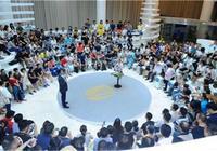 日本人如何教育孩子?關鍵靠兩個字!中國家長值得一看!