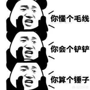 四川話現在越來越受歡迎了嗎?為什麼?