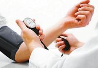別總指望降壓藥,降血壓還有更靠譜的辦法,你知道幾個?