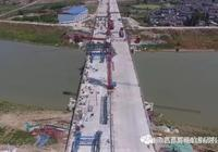 246省道句容河大橋主橋合龍,江寧至高淳溧水將添新通道
