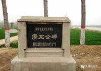 中國歷史上神祕消失的民族唐兀人,今何在?