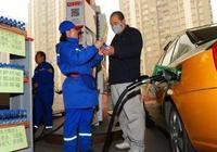加油站推銷的燃油寶真能降低油耗、提升動力?實際測評說明一切!