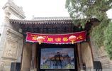 透過倉頡廟的遺蹟尋找創造人類文明的倉頡