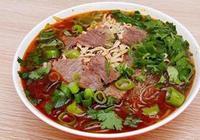 淮南牛肉湯做法是什麼?