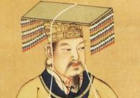 黃帝的祖先是誰?