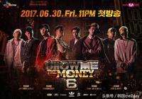 一年能賺好幾十億!韓國的rapper是在搶錢嗎?
