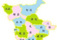 """咸陽之名是怎樣來的?為什麼又被稱為""""渭城""""?它管轄哪些縣區?"""