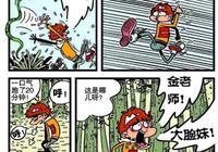 """阿衰漫畫:小衰森林迷路寫遺書?碰見狗熊""""尿褲子""""有點皮!"""