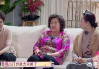 節目組搞事情。《我最愛的女人們》出現了幾對婆媳不合事件,請問是節目組有意的劇本嗎?