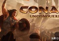 【遊戲推薦】原始社會守城版即時戰略遊戲:Conan Unconquered