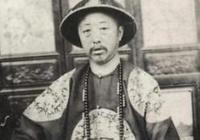 他自己只是個王爺,得慈禧垂青,兒子和孫子竟然都當了皇帝