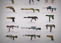 【更新日誌】3月14日,新武器箱、新經濟系統、M4A1、AUG修改