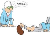 尿毒症能活多久取決於什麼?尿毒症是怎麼引起的?