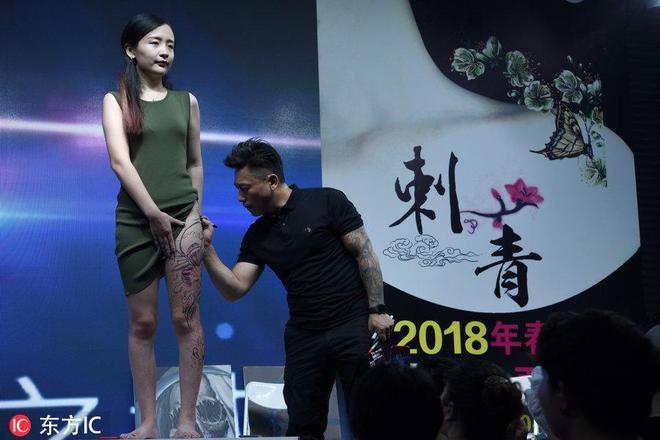 社會社會!2017上海國際文身藝術節 文身達人大聚會