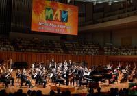 美不勝收的法國廣播愛樂樂團2017年北京音樂會