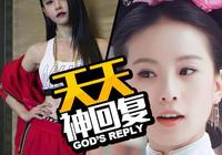 日本人迷上中國電視劇,蔡依林晒昔日舊照判若兩人